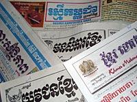newspapers200.jpg