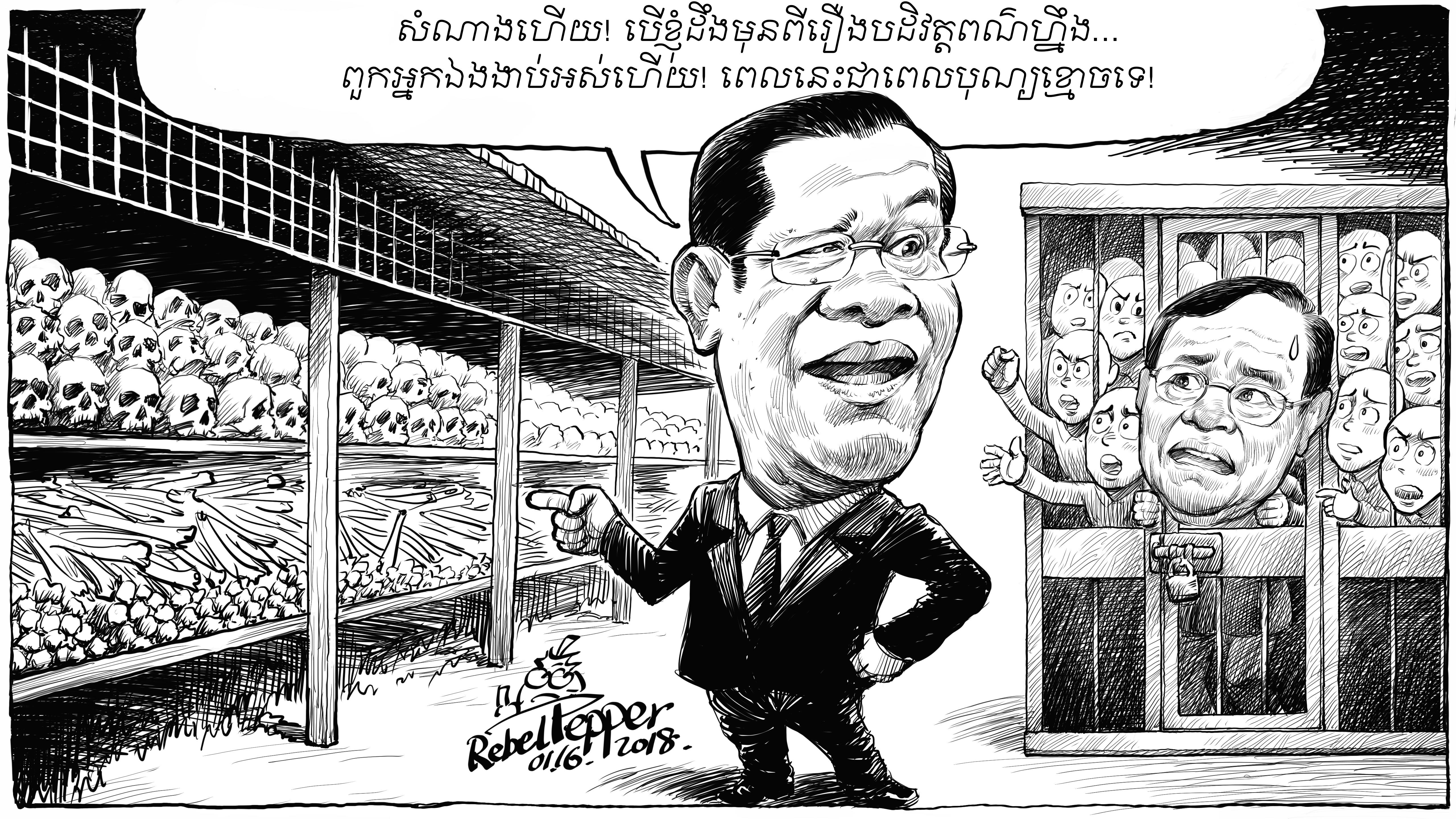 HunSenColorRevolution_Cartoon