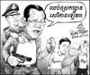 200924RFA_Khmer.jpg