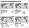 013020-AFP-CoronavirusSpread.png