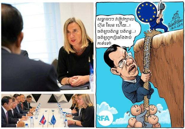 អ្នកស្រី ហ្វេដេរ៊ីកា មូហ្ការ៊ីនី (Federica Mogherini) តំណាងជាន់ខ្ពស់នៃសហភាពអឺរ៉ុប ផ្នែកកិច្ចការបរទេស និង គោលនយោបាយសន្តិសុខ និង ជាអនុប្រធានស្នងការអឺរ៉ុប ជួបជាមួយលោក ហ៊ុន សែន និងគណៈប្រតិភូខ្មែរ នៅទីក្រុងប្រ៊ុចស្សែល ប្រទេសប៊ែលហ្ស៊ិក កាលពីថ្ងៃទី ១៨ ខែ តុលា ឆ្នាំ ២០១៨។
