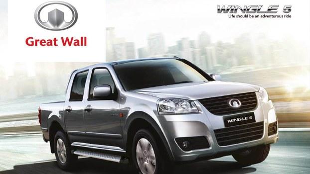 រថយន្តរបស់ក្រុមហ៊ុនចិនឈ្មោះ Great Wall Motor