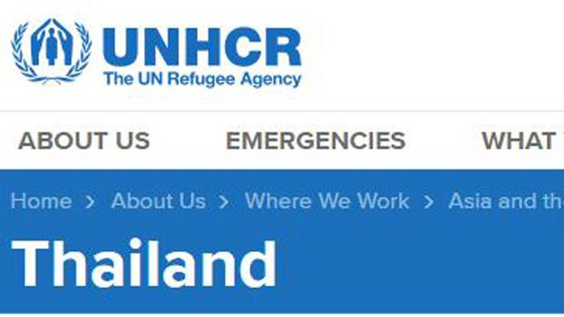 គេហទំព័រអង្គការសហប្រជាជាតិទទួលបន្ទុកជនភៀសខ្លួន ប្រចាំប្រទេសថៃ (UNHCR)