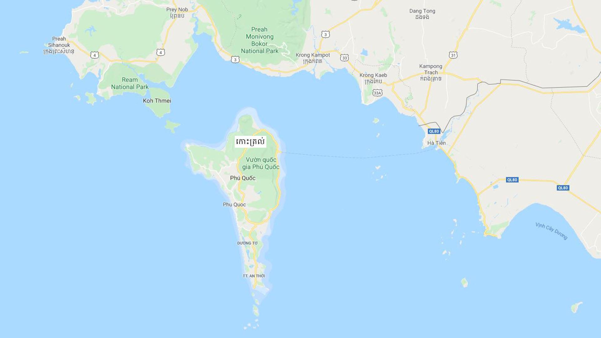 ផែនទីកោះត្រល់ តាម Google Map