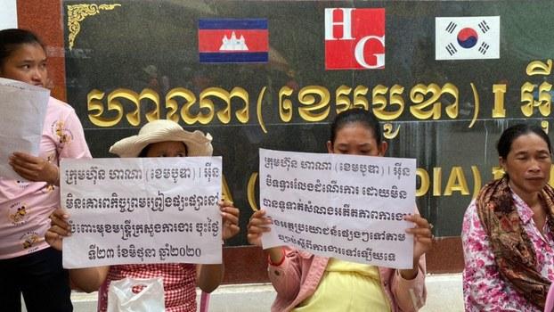 កម្មកររោងចក្រ ហាណា ខេមបូឌា (Hana Cambodia) បន្តការតវ៉ារកប្រាក់ខែ នៅថ្ងៃទី៣០ ខែមិថុនា ឆ្នាំ២០២០ ដែលពួកគាត់អះអាងថា ថៅកែបិទរោងចក្រមិនបានជូនដំណឹង។