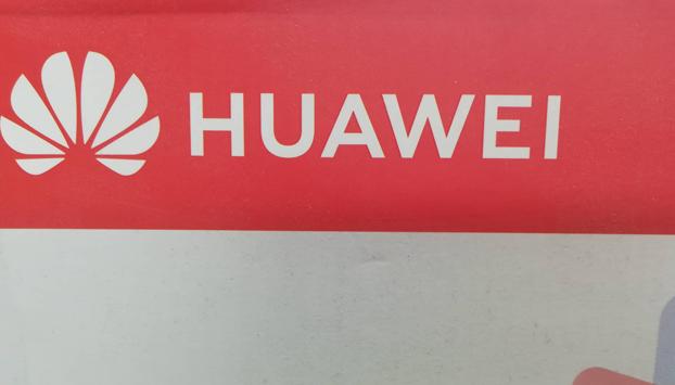 និមិត្តសញ្ញាក្រុមហ៊ុនចិន ហូវ៉េ (Huawei)។