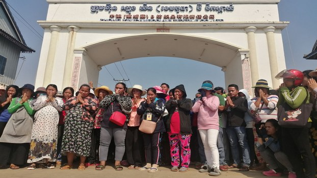 កម្មករជាង៤០០នាក់ តវ៉ានៅមុខរោងចក្រស្យុងយិន (Zhong Yin Cambodia B Textile Co.LTD) នៅសង្កាត់សិត្បូ ក្រុងតាខ្មៅ ខេត្តកណ្ដាល នៅថ្ងៃតី១៤ ខែមករា ឆ្នាំ២០២០។