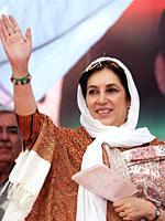Benazir-Bhutto150afp.jpg